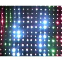 Cortina de Led RGBW  3 X 4 Audio